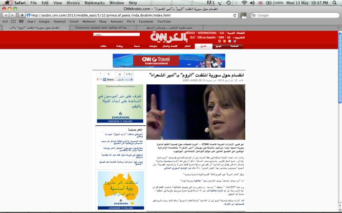 Screen shot 2013-05-13 at 22.37.21